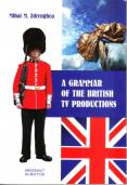 A grammar of the british TV produc...