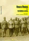 Armata română de la un război l...